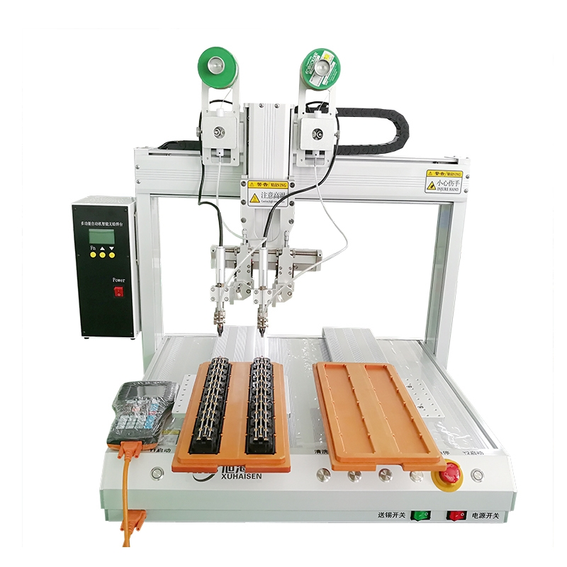 pcb全自动焊锡机